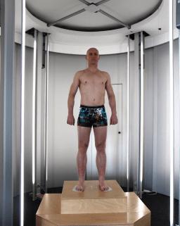 3D сканер Vitus bodyscan