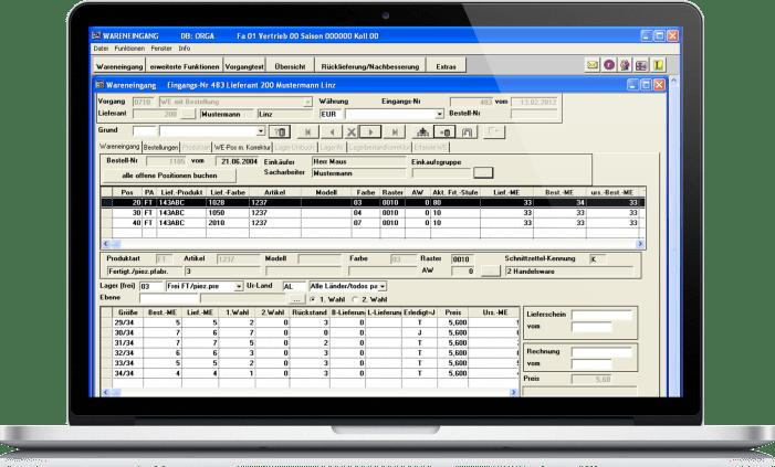 Система планирования ERP Assyst
