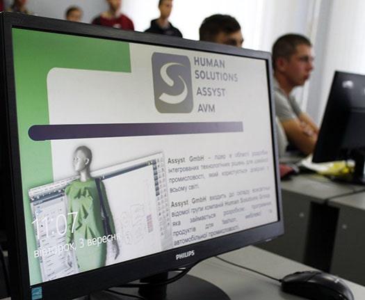 Компьютерная лаборатория для изучения Assyst в Луцком НТУ