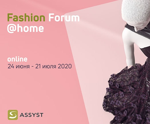 Fashion Forum @home ONLINE