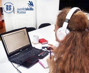 Assyst на Worldskils_russia 2020